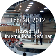 Feb. 28, 2012 Hosted 1st International Seminar