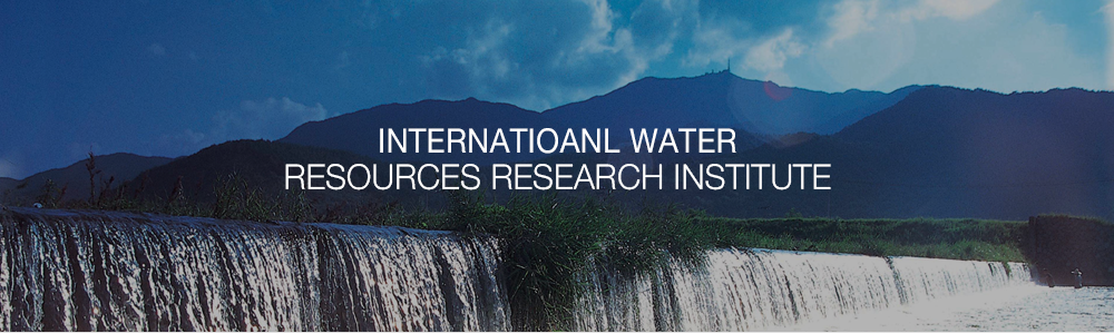 INTERNATIONAL WATER RESOURCES RESEARCH INSTITUTE